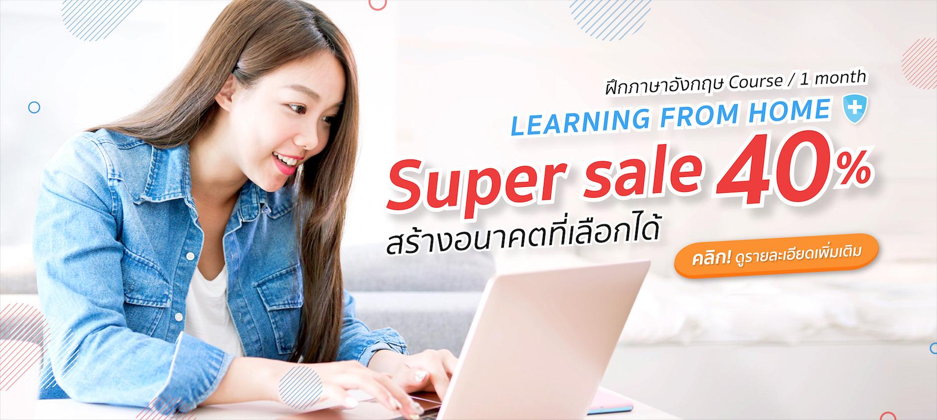 Thailand_size_engoo_banner_3-01