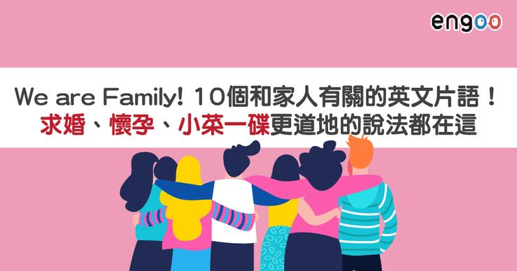 Big_family%e5%b7%a5%e4%bd%9c%e5%8d%80%e5%9f%9f_1