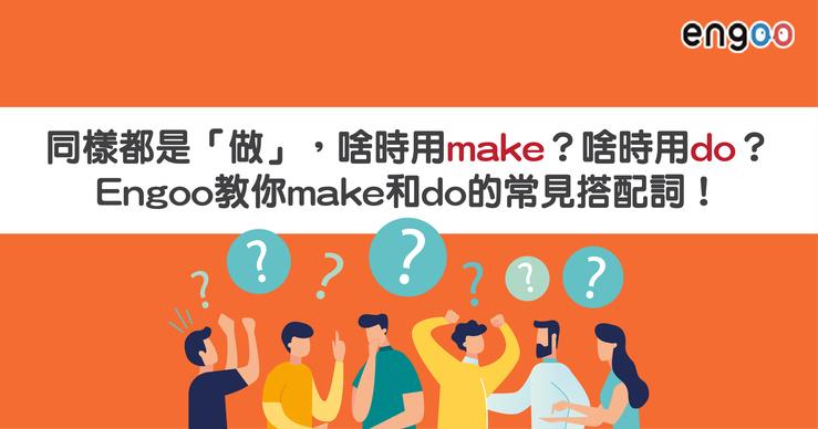 Big_make_do%e5%b7%a5%e4%bd%9c%e5%8d%80%e5%9f%9f_1
