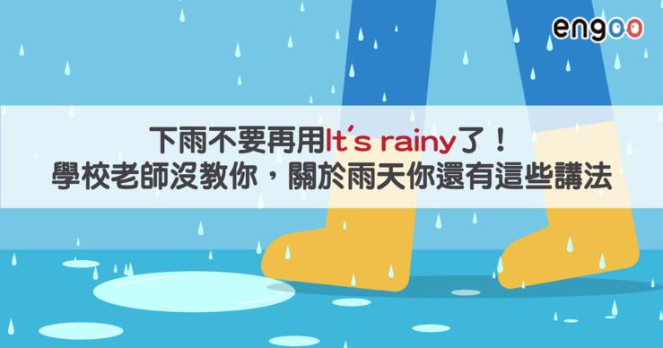 Big_rainy%e5%b7%a5%e4%bd%9c%e5%8d%80%e5%9f%9f_1