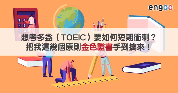 Big_toiec%e5%b7%a5%e4%bd%9c%e5%8d%80%e5%9f%9f_1