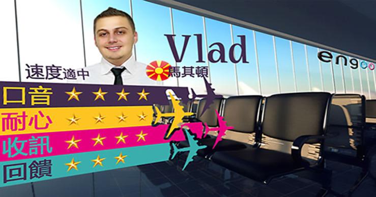 Big_vlad2