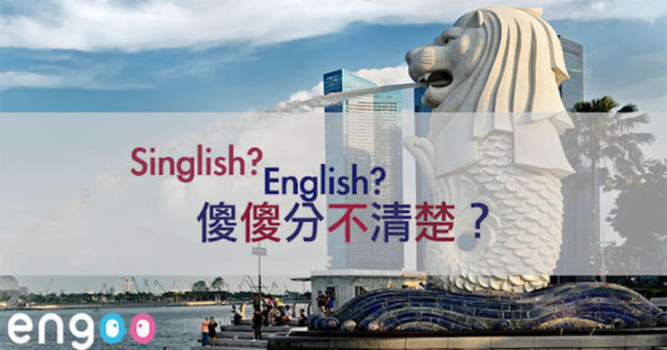 Big_english_singlish